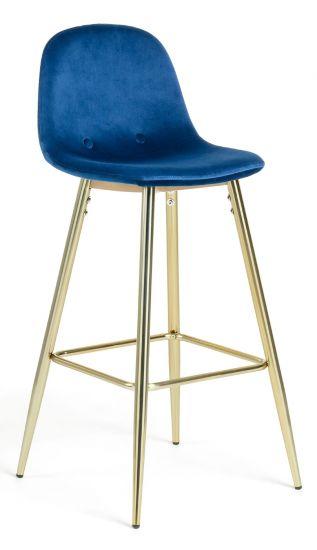 LaForma - Nilson Barstol - Mörkblå/Gull